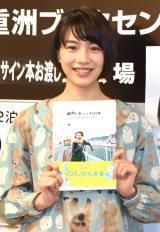 写真集『のん、呉へ。2泊3日の旅』発売記念イベントを行った、のん (C)ORICON NewS inc.