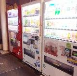 銀座一丁目駅では、自動販売機を使ったふるさと納税関連サービスがスタートした(写真はイメージ)
