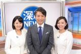 リニューアルするBS日テレの報道番組『深層NEWS』に出演する(左から)滝菜月、近野宏明氏、阿部優貴子 (C)NTV