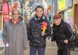 テレビ東京系ドラマ『三匹のおっさん3〜正義の味方、みたび!!〜』場面カット (C)テレビ東京