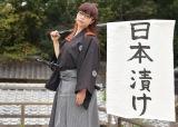 坂本龍馬ならぬ「さや本龍馬」に扮したアーティスト写真