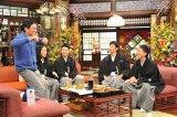 関西テレビ・フジテレビ系『新春大売り出し!さんまのまんま』1月2日放送。ピースとチュートリアルがそろって登場(C)関西テレビ