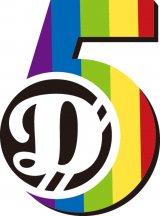 DISH//5周年ロゴ