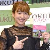 著書『ガパパ! AKB48でパッとしなかった私が海を渡りインドネシアでもっとも有名な日本人になるまで』発売記念イベント前に囲み取材に参加したJKT48の仲川遥香 (C)ORICON NewS inc.
