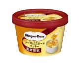 『ミニカップ メープルカスタードクッキー』(10月4日発売予定)