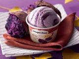 『紫いも』(8月30日発売)