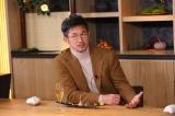 「メジャーでも二刀流で活躍する姿を早く見たい」とカズ(C)テレビ朝日