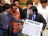 4回目の開催となる『新人内さまライブチャンピオン大会2016』の様子 (C)ORICON NewS inc.