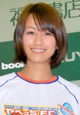 元テレビ朝日アナウンサーの前田有紀さんが第1子男児を出産(写真は2013年) (C)ORICON NewS inc.