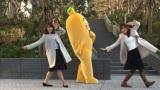 斉藤和義の「歩いて帰ろう」を踊る。振り付けはケント・モリが担当