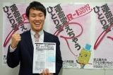 来春開催される『R—1 ぐらんぷり』に関西テレビ新人アナウンサーの服部優陽がエントリー (C)関西テレビ