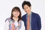 NHKのネタ番組『バナナマンの爆笑ドラゴン 冬の陣』に出演する相席スタート