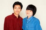 NHKのネタ番組『バナナマンの爆笑ドラゴン 冬の陣』に出演するマスオチョップ