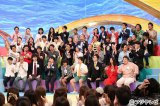 12月27日放送、フジテレビ『新しい波24』出演者の顔ぶれ