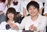 (左から)前回の日本一かわいい女子高生・りこぴん、井上裕介 (C)ORICON NewS inc.