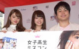 (前列左から)ちいぽぽ、りこぴん、井上裕介 (C)ORICON NewS inc.