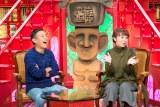 12月26日放送、ABC『なるみ・岡村の過ぎるTV』(左から)岡村隆史、なるみ(C)ABC