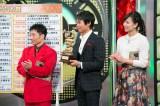12月26日放送、ABC『なるみ・岡村の過ぎるTV』(左から)すっちー、横山太一、斎藤真美(両者ともABCアナウンサー)(C)ABC