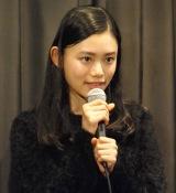 杉咲花 (C)ORICON NewS inc.