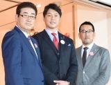 (左から)山本浩二氏、新井貴浩選手、野村謙二郎氏 (C)ORICON NewS inc.