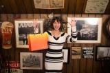 1月7日スタート、テレビ東京系土曜ドラマ24『銀と金』レギュラーキャストの臼田あさ美(C)テレビ東京