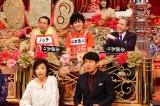 28日放送のTBS系『余談大賞2016 激動の今年総ざらい!重大ニュース(秘)話祭り』(C)TBS