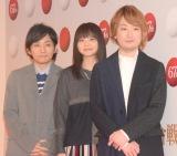 いきものがかり(左から)水野良樹、吉岡聖恵、山下穂尊 (C)ORICON NewS inc.