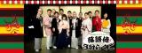 『落語侍 3分らくご〜HuluオリジナルLIVE 今夜も落語づけ〜』1月2日よりHuluで独占配信
