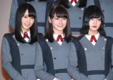 欅坂46(左から)菅井友香、守屋茜、平手友梨奈 (C)ORICON NewS inc.
