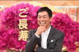 12月29日放送、TBS系『爆笑!明石家さんまのご長寿グランプリ2016』ご長寿早押しクイズが14年ぶりに復活(C)TBS
