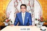 ご長寿早押しクイズといえばこの人、鈴木史朗アナウンサー(C)TBS