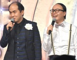 『第67回紅白歌合戦』に登場したトレンディエンジェル(左から)斎藤司、たかし (C)ORICON NewS inc.