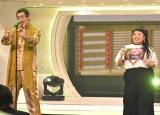『紅白HALFTIME SHOW』に登場する(左から)ピコ太郎、渡辺直美=『第67回紅白歌合戦』リハーサル2日目より (C)ORICON NewS inc.