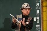 1月23日放送、テレビ朝日系『しくじり先生 俺みたいになるな!!』3時間スペシャルに出演するファッションデザイナー・ドン小西氏(C)テレビ朝日