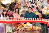テレビ東京のバラエティー番組『仰天!マル珍ランキング』の模様(C)テレビ東京