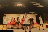 ジョイントライブ『私立恵比寿中学×Negicco〜当日までには仲良くなろうね〜』より