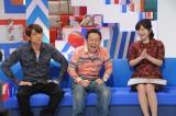 MCのさまぁ〜ず(大竹一樹、三村マサカズ)と宇賀なつみアナウンサー(C)テレビ朝日
