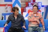 1月5日放送、テレビ朝日『さまぁ〜ずチャート』=MCのさまぁ〜ず(大竹一樹、三村マサカズ)(C)テレビ朝日