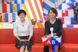 1月5日放送、テレビ朝日『さまぁ〜ずチャート』=2組目のゲスト(左から)ホラン千秋、SHELLY(C)テレビ朝日