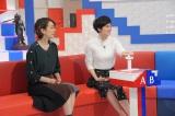 1月5日放送、テレビ朝日『さまぁ〜ずチャート』=2組目のゲスト(左から)SHELLY、ホラン千秋(C)テレビ朝日