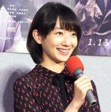 NHKの連続ドラマ『お母さん、娘をやめていいですか?』試写会に出席した波瑠