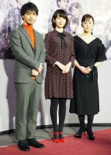 NHKの連続ドラマ『お母さん、娘をやめていいですか?』試写会に出席した(左から)柳楽優弥、波瑠、斉藤由貴 (C)ORICON NewS inc.