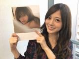 2nd写真集『パスポート』を手にする乃木坂46・白石麻衣
