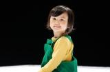 1月6日に放送される日本テレビ系金曜ロードSHOW!特別ドラマ企画『天才バカボン2』(後9:00)に出演する早坂ひらら (C)日本テレビ