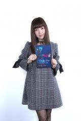 新シリーズ『宇宙戦艦ヤマト2202 愛の戦士たち』にテレサ役で出演する神田沙也加