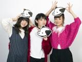 同じレコード会社・同世代の3人がライブ共演(左から)藤原さくら、家入レオ、大原櫻子