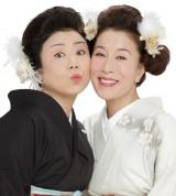 舞台『ええから加減』にW主演する(左から)藤山直美、高畑淳子