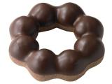 チョコ感たっぷりの『ポン・デ・ダブルショコラ』