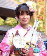 東京・乃木神社で成人式を行った中元日芽香 (C)ORICON NewS inc.