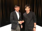 大迫勇也(右)×中田浩二(左)(C)テレビ朝日